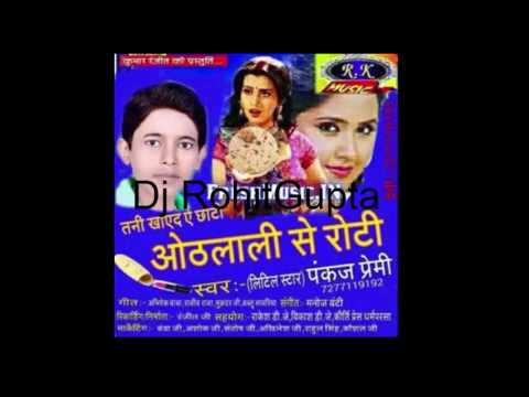 Tani Khay Da A Choti Othlali Se Roti New Bhojpuri Dj Songs 2017