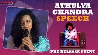 Athulya Chandra Speech   Mathu Vadalara Pre Release Event   Sri Simha   Kaala Bhairava