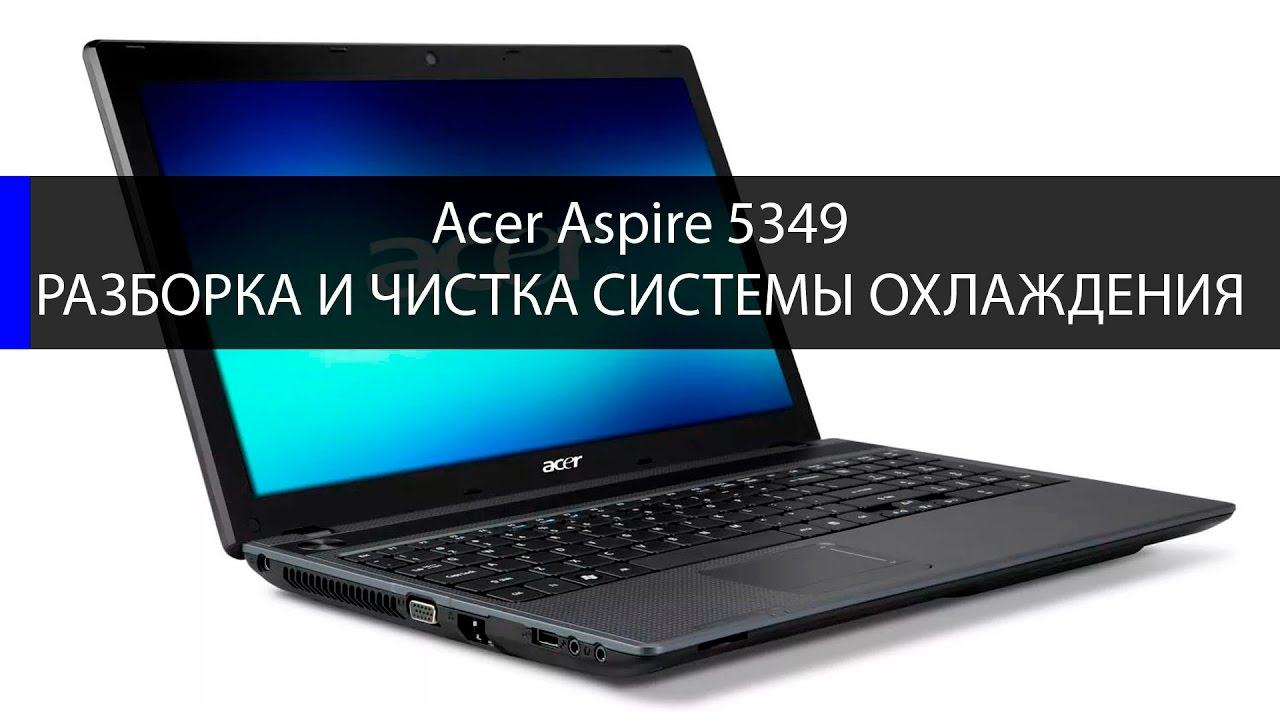 ACER ASPIRE 5349 TOUCHPAD TREIBER WINDOWS XP