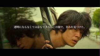 5/13 新宿ピカデリー、ユーロスペース先行、 5/27 全国公開 監督・脚本...