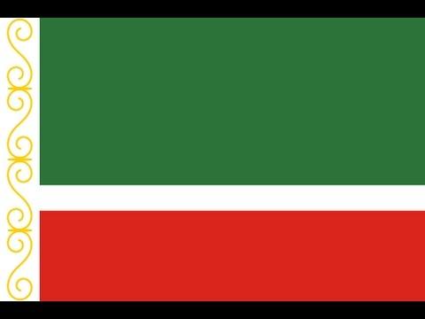 Chechen Republic National Anthem