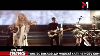 Макс Барских Начал Продажу Нового Альбома - EmOneNews - 22.01.2014