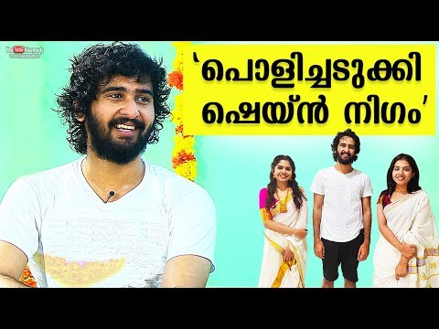 Exclusive Chat with Actor Shane Nigam | Njan Shane Nigam | O