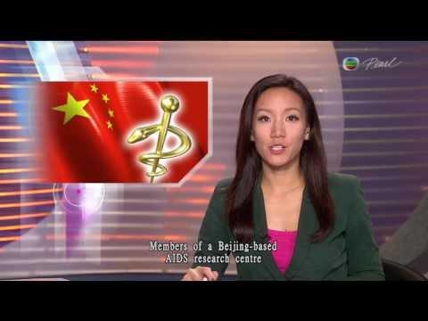 Pearl 2013 08 09 News At Seven Thirty