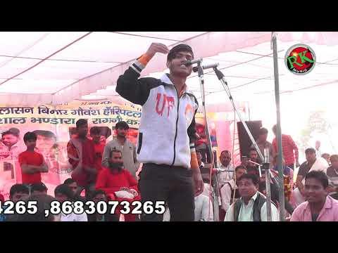 बिल्कुल नये अंदाज में सुनाई रागनी#हुमायुपुर रागनी कंम्पिटीशन# RK Music Co Bhiwani#9315624265