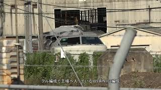 オリンピック開会初日は綺麗だった廃車置場へ、185系などの車両が廃車置場へ戻り、以前の状態になった?長野総合車両センター。