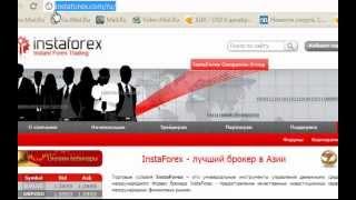 Как установить MetaTrader4 демо и реал счета(Блог: http://dkitaev.blogspot.com Сайт: http://docentfx.com/ - там можно приобрести полностью автоматических FOREX советников, так..., 2012-10-07T15:49:47.000Z)