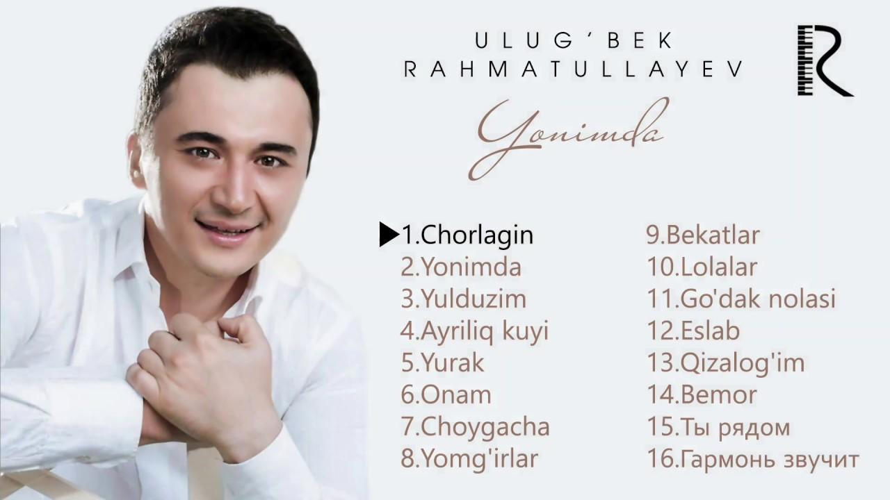 Ulug'bek Rahmatullayev - Yonimda nomli albom dasturi 2017 #UydaQoling