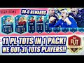 MY 30-0 TOP 100 EPL TOTS FUT CHAMPIONS REWARDS!! 31 TOTS IN ONE PACK OPENING! Fifa 20 Ultimate Team!