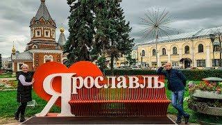 Центр Ярославля как две капли воды похож на Москву!