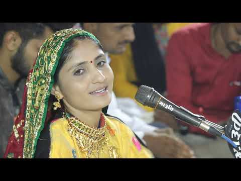 Geeta Ben Rabari Shiv Tandav 4 1 2019