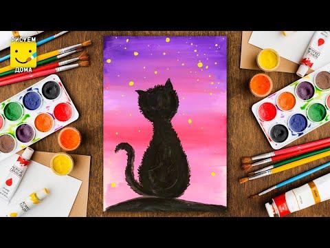 Видеоурок по рисованию для детей 9 лет