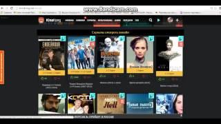 Kinokong.net The best онлайн кинотеатр 2016