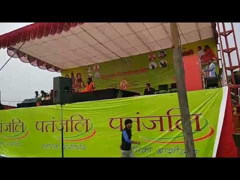 Yog Guru Baba Ramdev conducting Yog Shivir