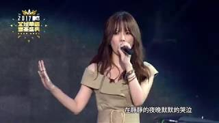 Download 2017 MTV全球華語音樂盛典-I.D&MASA(一樣的月光)