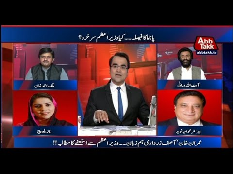 Abb Takk – Be Naqaab – 20 April 2017, Panama Case Decision