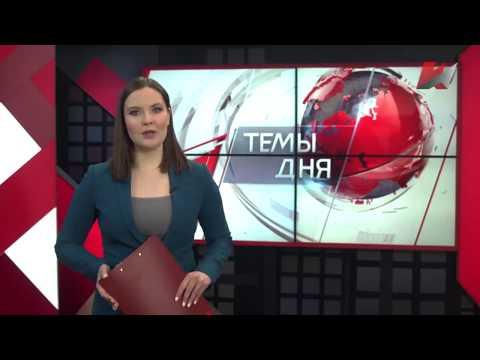 Тема дня: Бунт в Димитровграде