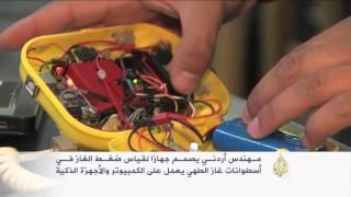 هذه قصتي- ليث حمد يصمم جهازا لقياس ضغط الغاز