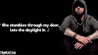 Eminem - Good Guy ft. Jessie Reyez [Lyrics]