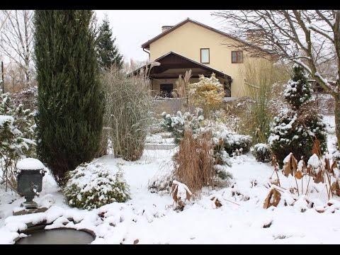 Лекция: нескучный сад с октября по апрель