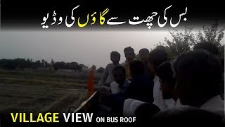 Travel to Pakistan: A passenger on Bus Roof in Village