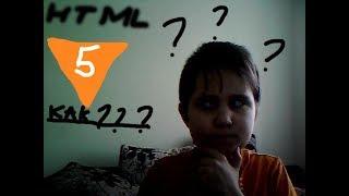 Как сделать подчёркнутый текст в HTML?