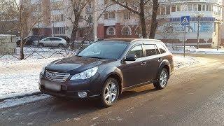 Выбираем б\у авто Subaru Outback 4 (бюджет 700-750тр)