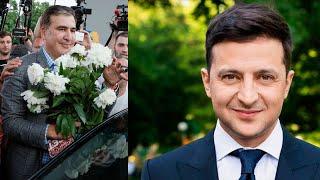 Срочно - Решалам конец! Зеленский сделал Саакашвили главным - новости Украины
