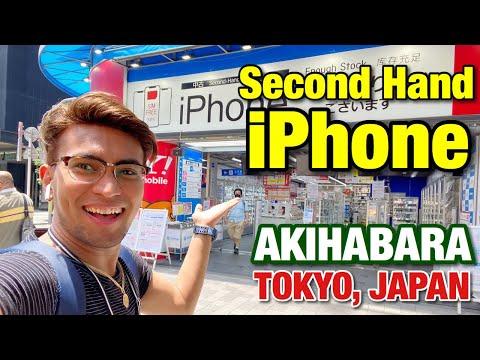 Second-Hand iPhone | Akihabara, Tokyo Japan | Miko Pogay