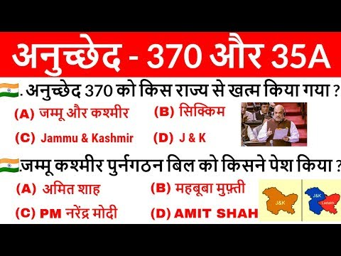 Article 370 &