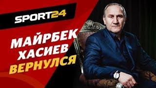 Хребет UFC, ACA в Казахстане, бои между мусульманами / Майрбек Хасиев