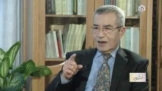 فسحة فكر | المفكر التونسي عبد المجيد الشرفي