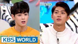 Hello Counselor - Jang Doyeon, Cha Eunwoo, Kang Taeoh [ENG/THAI/2016.11.21]