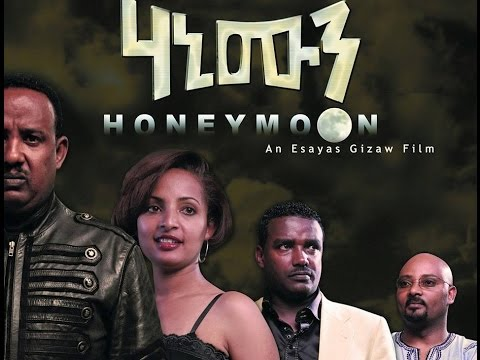 New Ethiopian Movie - Honey Moon Full 2015