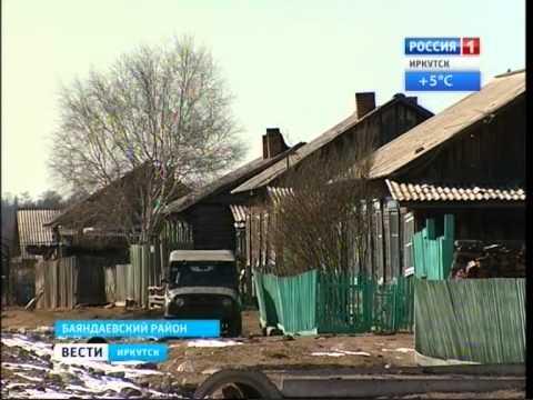 Дом по улице Станкевича Хомутово (Западный) - YouTube