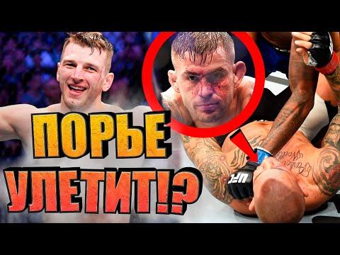 ЭТО ВОЗМОЖНО?! Дастин Порье vs Дэн Хукер / Разбор и прогноз к UFC Вегас 4