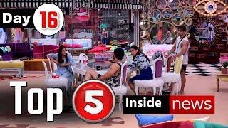 Bigg Boss 13 : Top 5 Inside News Bigg Boss 13 | BB 13 Breaking News | Bigg Boss 13 New Updates