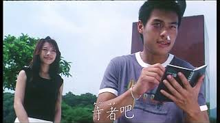 怎麼浪漫都可以 - Trailer thumbnail