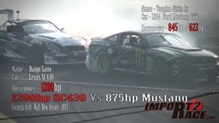 1200hp Lexus SC430 Vs 875hp Ford Mustang Drifting at wall New Jersey