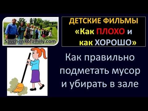 Видео для детей