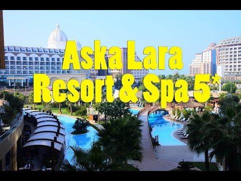 Отель - сказка. Aska Lara Resort & Spa 5 обзор. Супер сервис.