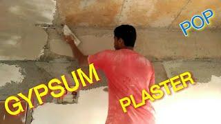 Gypsum plastering || ceiling gypsum plastering