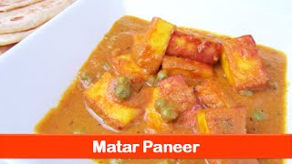 Indian Veg Lunch Dinner Recipe/matar Paneer Recipes/cottage Cheese & Peas Breakfast-let's Be Foodie