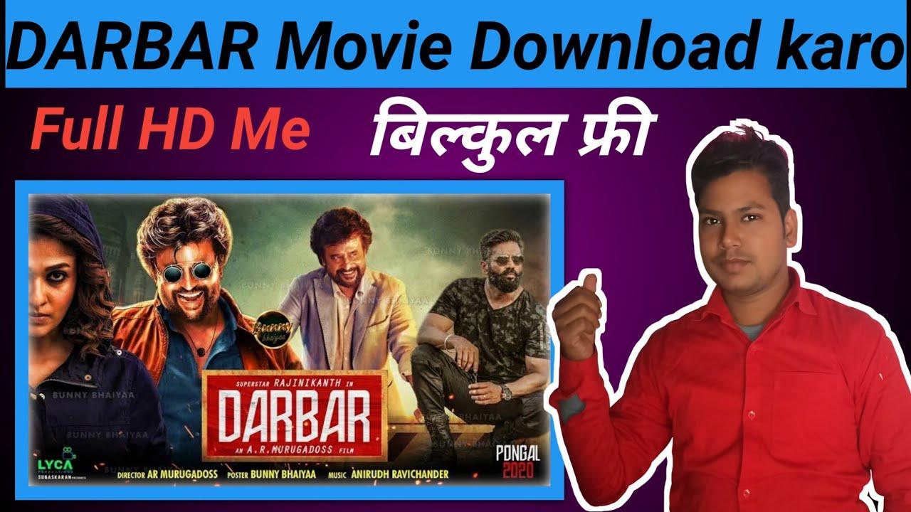 Download DARBAR Movie Full Hd Download 2020 darbar Full HD Kaise download karen in hindi