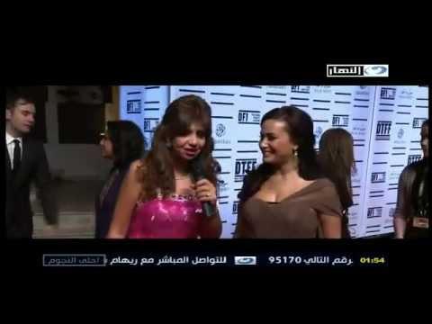 Hend Sabry on Red carpet at Doha Tribeca Film Festival 2012