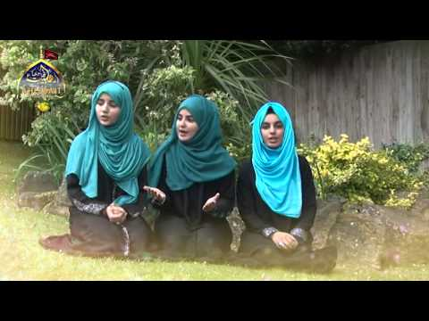 BISMILLAH: A children's Nasheed by the Hashim Sisters| with lyrics | 2015