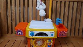 인형 만들기ㆍ뽀로로 세탁기 장난감