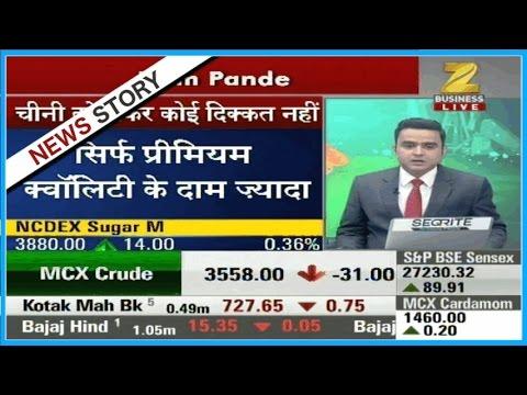 Mandi Live : Sugar prices reaches 7-year high