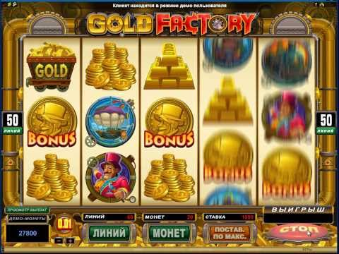 Видео Голдфишка казино онлайн 3