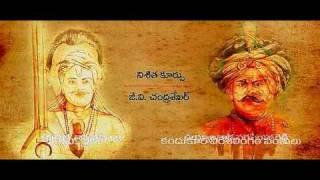 Mahatma Title Song Talaeatti jeevinchu telugoda